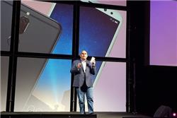 Huawei lanzó su celular con cuatro cámaras